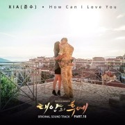 xia-junsu-descendants-of-the-sun